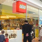 LEGO Store Wijnegem (BE)