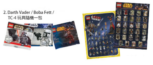LEGO Star Wars TC-4 polybag