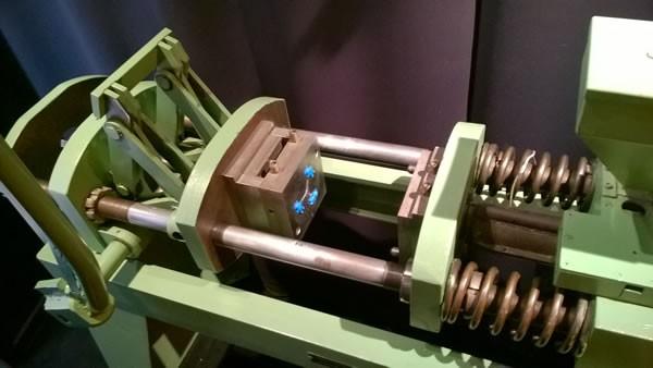 lego old moulding machine