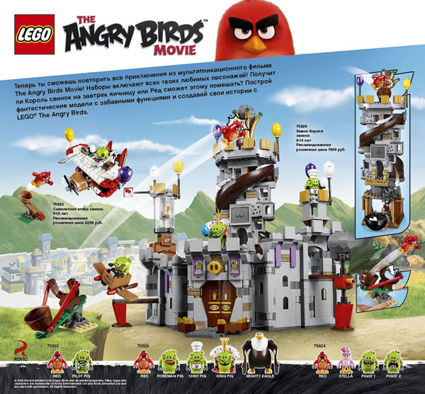 May The 4th Be With You Lego 2018: LEGO Angry Birds 2016 : Premier Aperçu Des Sets