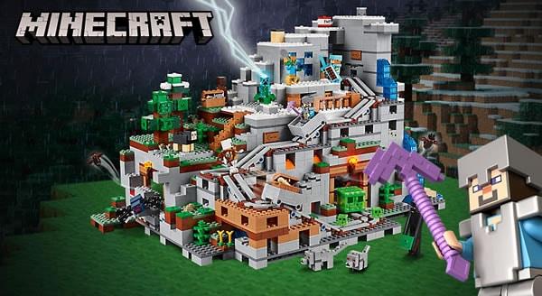 Lego Minecraft 21137 The Mountain Cave Disponible En