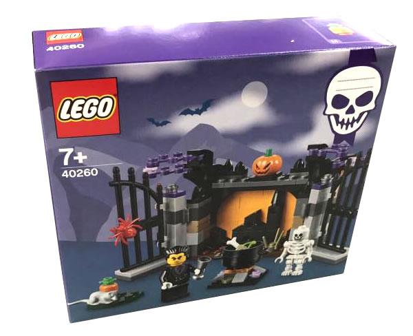 40260 LEGO Seasonal Set - Halloween