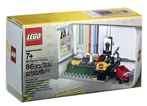 5005358 LEGO Minifigure Factory Set
