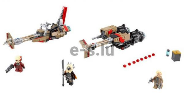 75215 Cloud-Rider Swoop Bikes