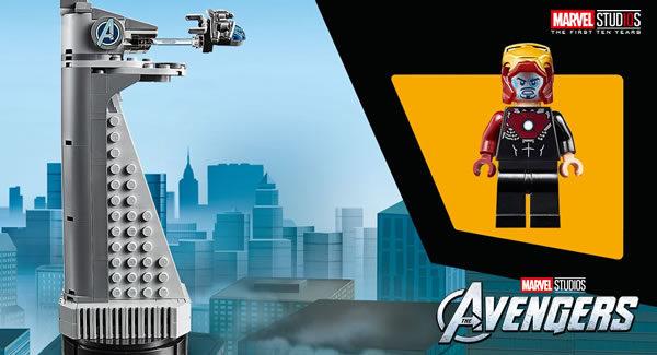 Sur le Shop LEGO : Le set 40334 Avengers Tower offert dès 75 € d'achat