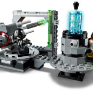 75246 Death Star Cannon