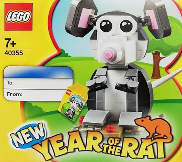 40355 Year of the Rat : En 2020, chez LEGO aussi c'est l'année du rat