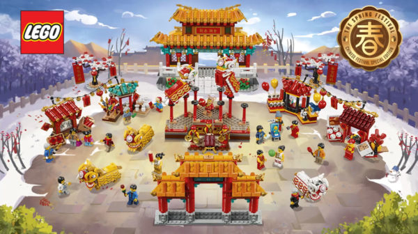 Sur le Shop LEGO : Les sets 80104 Lion Dance et 80105 Chinese New Year Temple Fair sont disponibles
