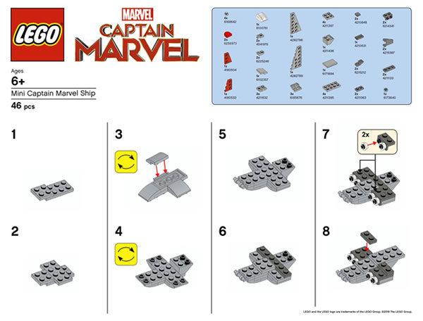 LEGO Mini Captain Marvel Ship (Version 1)