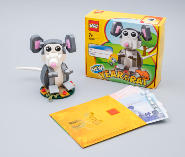 Très vite testé : LEGO 40355 Year of the Rat