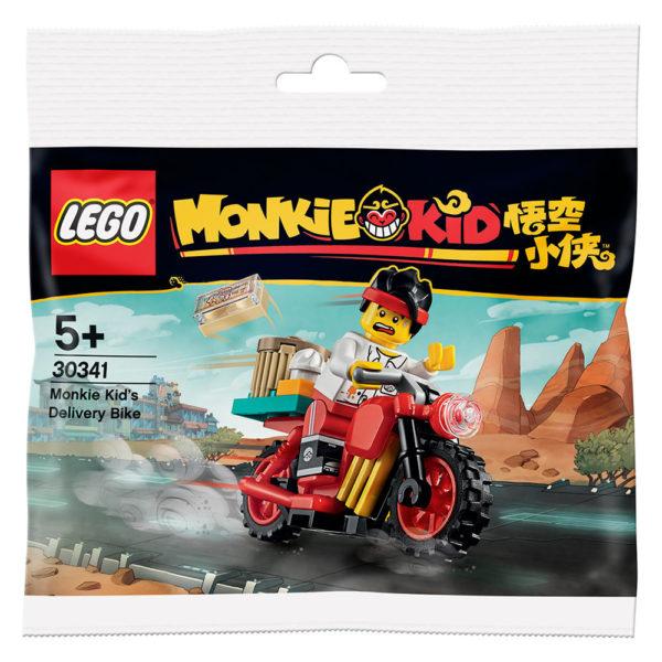 LEGO Monkie Kid : un coup d'œil aux produits offerts en Asie pour le lancement de la gamme