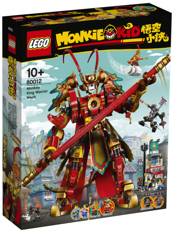 80012 Monkey King Warrior Mech