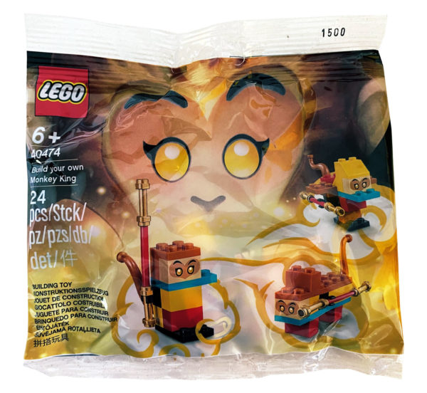 Nouveau polybag LEGO Monkie Kid : 40474 Build your own Monkey King