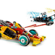 80015 Monkie Kid's Cloud Roadster