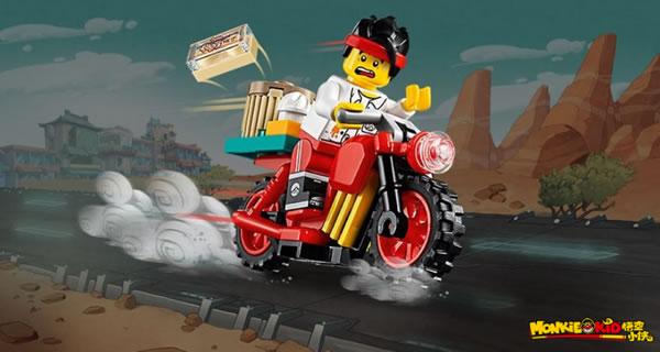 Sur le Shop LEGO : le polybag 30341 Monkie Kid's Delivery Bike offert dès 35 € d'achat