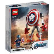 76168 Captain America Mech Armor