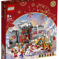80106 lego chinese new year story nian 1