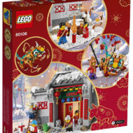 80106 lego chinese new year story nian 2