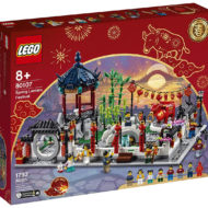 80107 lego chinese new year spring lantern festival 1
