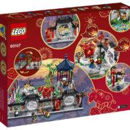 80107 lego chinese new year spring lantern festival 2