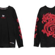lego ninjago hype clothing line sweatshirt 2