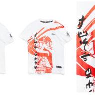 lego ninjago hype clothing line tshirt 3