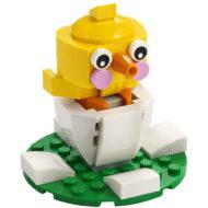 lego seasonal 2021 30579 creator chicken egg 2