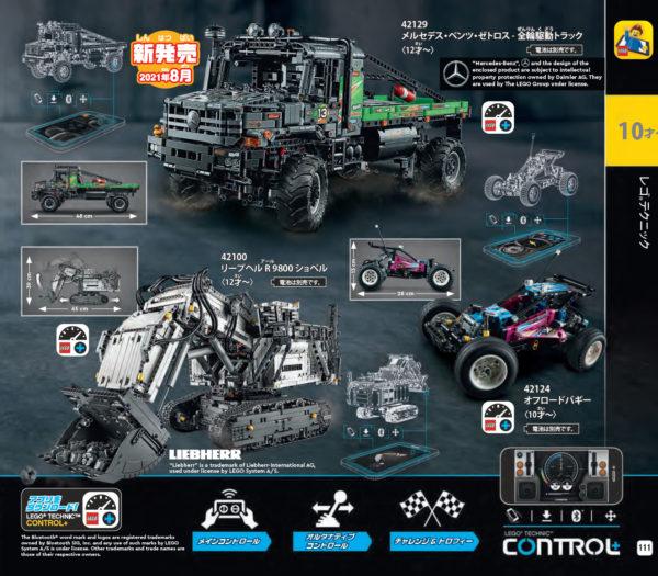 LEGO Technic 42129 4x4 Mercedes-Benz Zetros