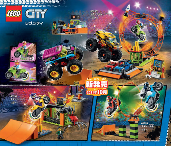 new lego city stuntz 2h2021 1