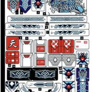 lego monkie kid 80028 bone demon sticker sheet