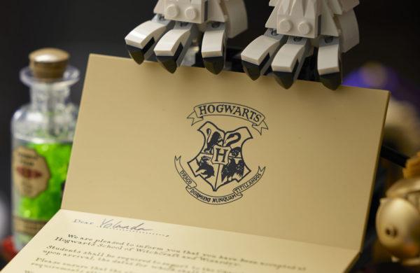 76391 lego harry potter hogwarts icons collector edition error logo 2