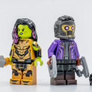 71031 lego marvel studios collectible minifigure series 11 1