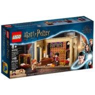lego harry potter 40452 hogwarts gryffindor dorms 2