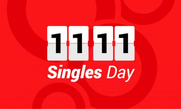 Singles Day 2021: LEGO wäert Deel vun der Party sinn